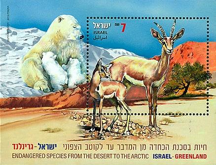 israelgreenland