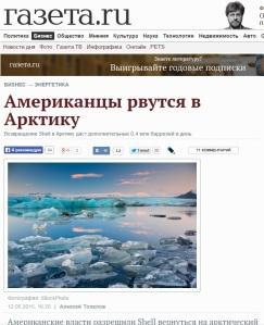 Russia's Gazeta