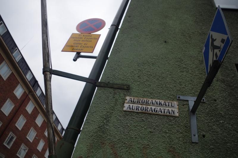 Aurorakati