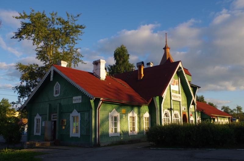 MedvezhegorskTrainStation