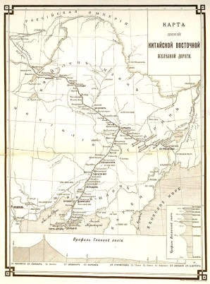 china-eastern-railway-russian-map-2