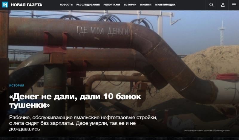 yamal-peninsula-hunger-strike