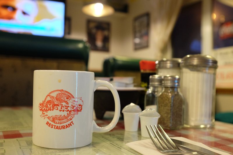coffee-cup-sam-and-lees-barrow-alaska