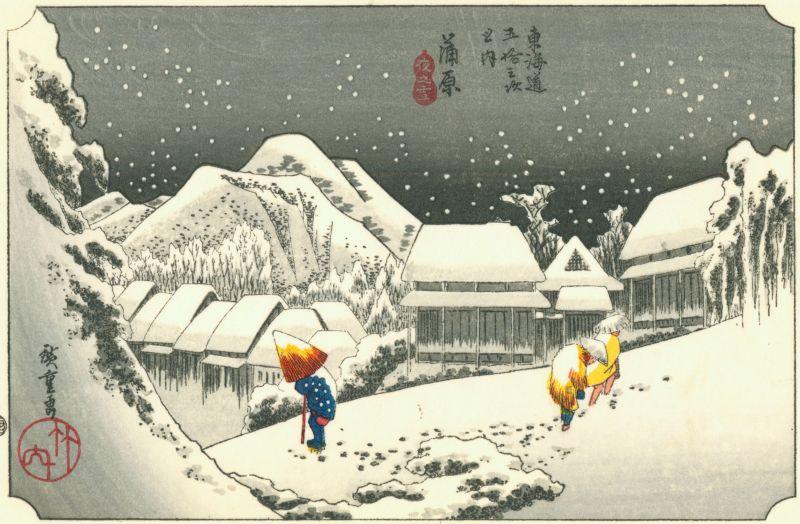 Hiroshige-Winter